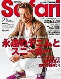 Safari(サファリ) 2017年 02 月号