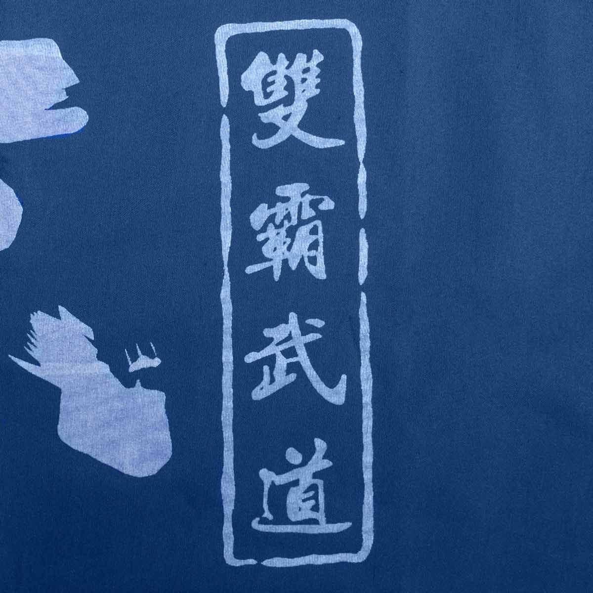 DerShogun Kendo Tenugui bleu