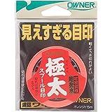 オーナー(OWNER) スプール目印極太 オレンジ 81099