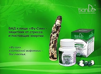 Fu-sin, Suplemento Dietético con Cordiceps, Ginseng y ...