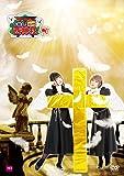 お祓え!西神社Vol.8 [DVD]