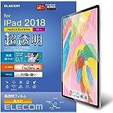 エレコム iPad Pro 11インチ (新iPad Pro 2018年モデル) 保護フィルム ファインティアラ(対擦傷) 超透明 TB-A18MFLFIGHD