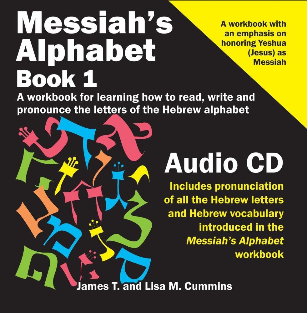 Messiah's Alphabet Audio CD