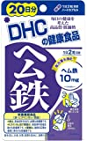 DHC 20日ヘム鉄 40粒(13.9g)