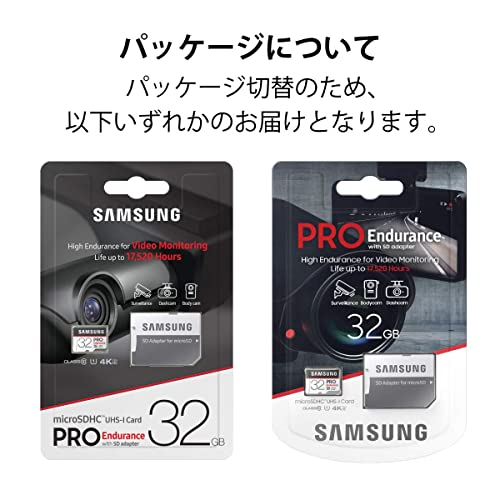 Samsung microSDカード 32GB ドライブレコーダー向け