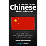 2000 Most Common Chinese Words in Context: Get Fluent & Increase Your Chinese Vocabulary with 2000 Chinese Phrases (Chinese L
