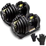 MRG 可変式 ダンベル 40kg × 2個 トレーニンググローブ セット アジャスタブルダンベル 5~40kg 17段階調節 ダイヤル 可変ダンベル トレーニング グローブ 付き [1年保証]
