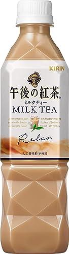 キリン 午後の紅茶 ミルクティー 500mlPET×24本