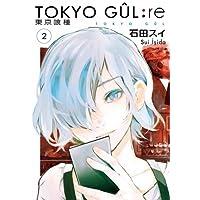 Tokyo Gul -re 2. Cilt