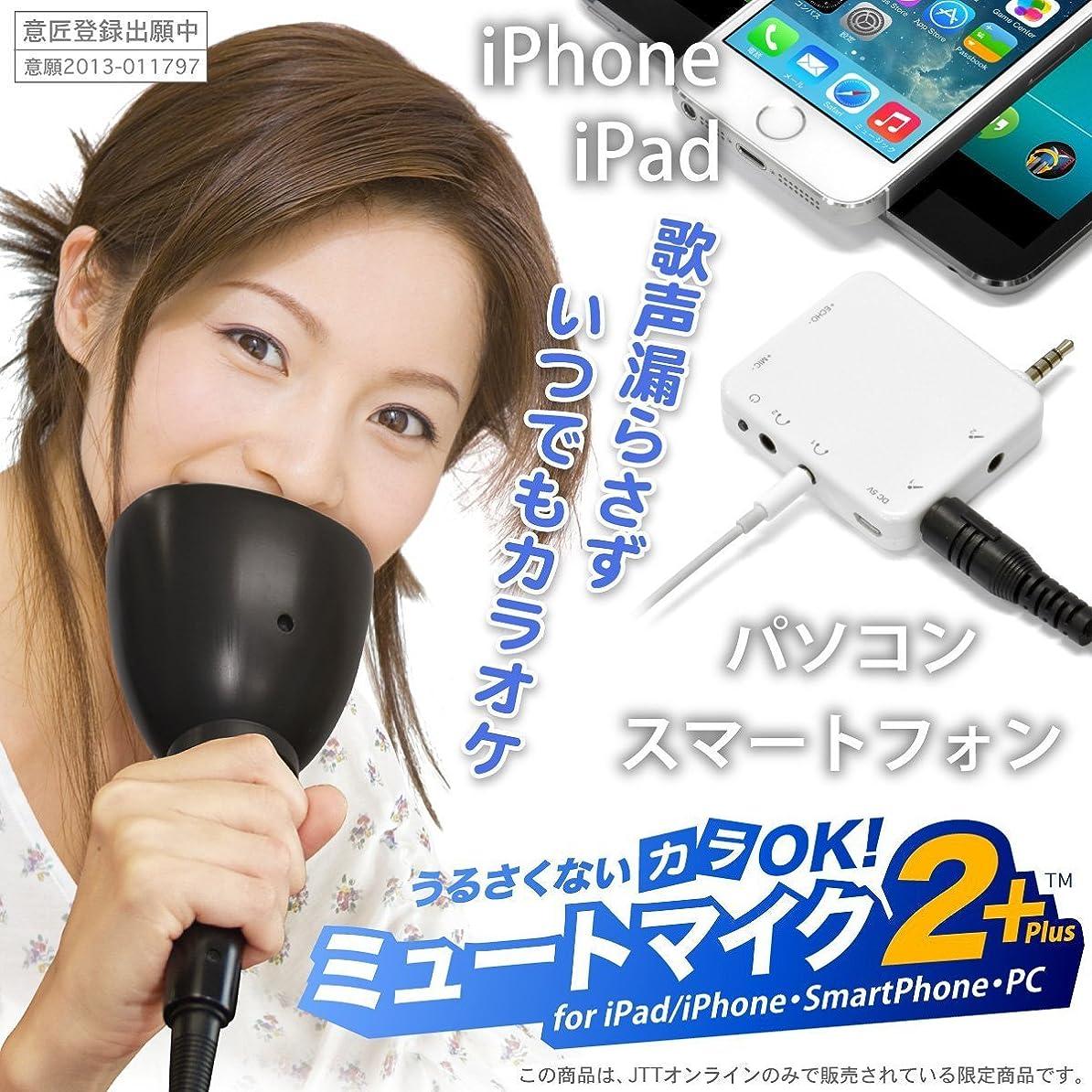 クリエイティブ悩む本質的ではないカラオケマイク Bluetooth ポータブルスピーカー 高音質 無線マイク 録音 多機能 HIFI ノイズキャンセリング 音楽再生 家庭カラオケ USB充電 Android/iPhoneに対応 (ブラック)