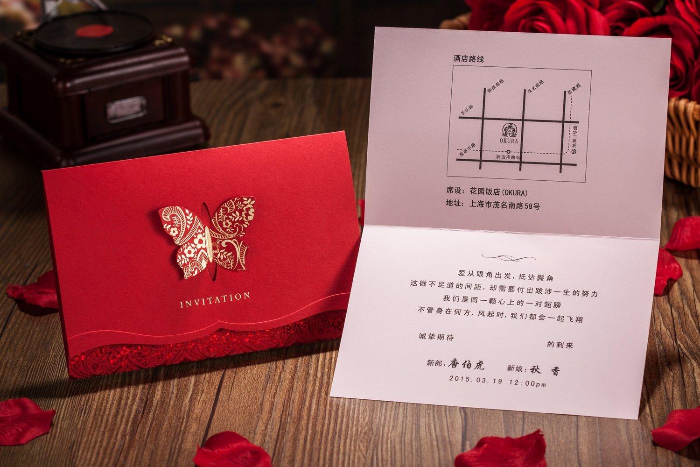 Amazon.com : Wishmade Chinese Red Wedding Engagement Invitations ...