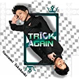 TRICK/AGAIN(初回限定版)