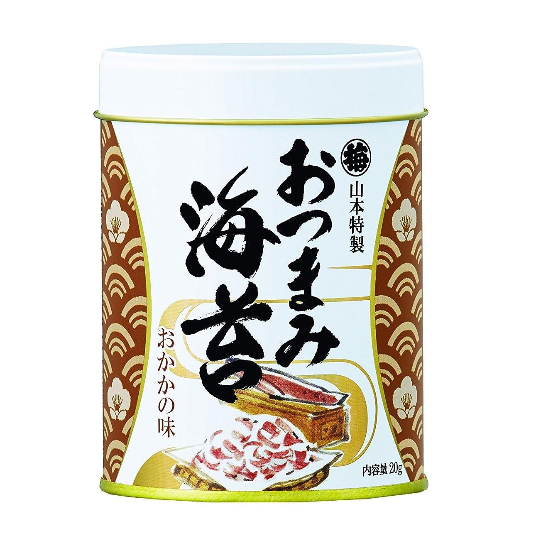 シールド合法描写松谷海苔 兵庫産 初摘み 味付のり 宴 48枚(8切48枚)