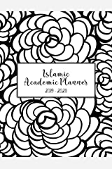 Islamic Academic Planner: August 2019 - July 2020 Student Planner With Hijri and Gregorian Calendar. Includes Journal Pages with the Names of Allah. Paperback