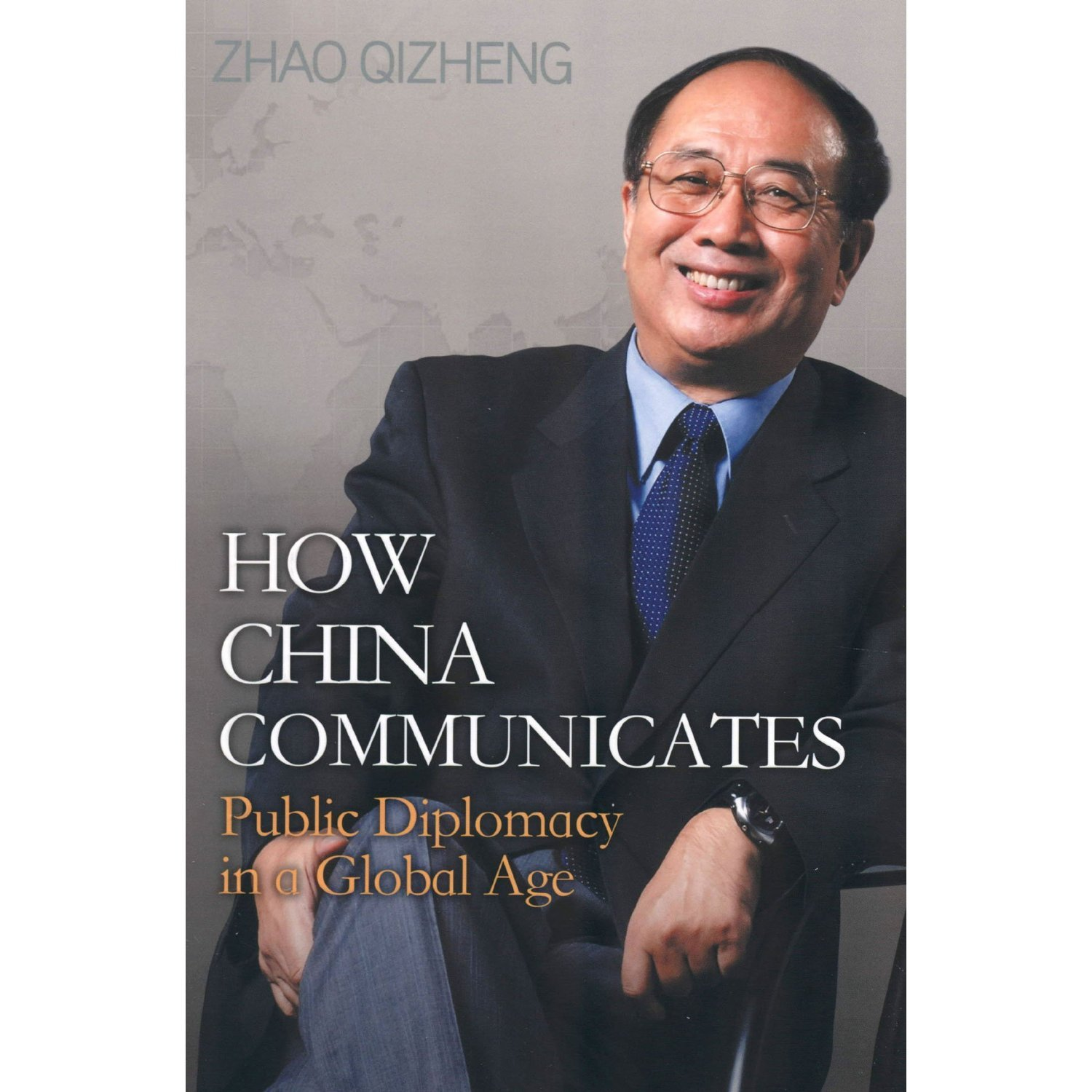 How China Communicates Public Diplomacy in a Golbal Age (Chinese Edition) PDF