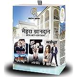 Mehra Khandaan Series : 3 in 1 - Box set: Romance (Hindi Edition)