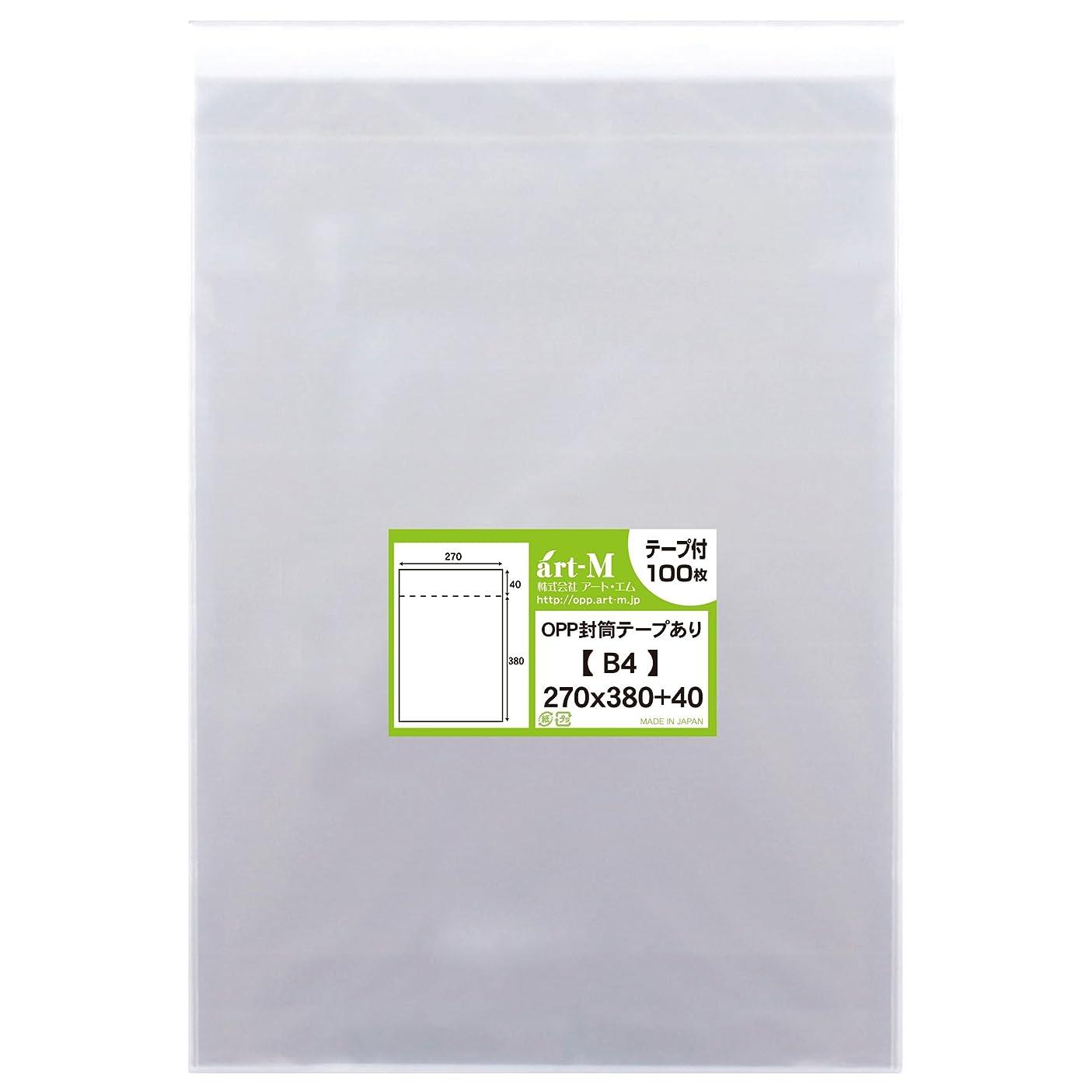投資する着服状況【国産】テープ付 A4【 A4用紙/DM用 】透明OPP袋(透明封筒)【1000枚】30ミクロン厚(標準)225x310+40mm