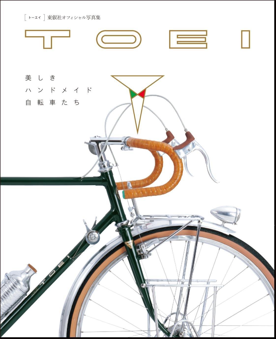 Magazine japon Bicycle Club 718n5Ws1BaL