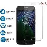 Beyeah【2枚】 Motorola Moto G5 Plus フィルム ガラスフィルム 強化ガラスフィルム 日本製素材旭硝子製 0.25mm超薄 99%の透過性 耐指紋 硬度9H 2.5Dラウンドエッジ加工 Glass Lenovo モトローラ G5 プラス