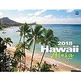 カレンダー2018 HAWAII ALOHA (エイ スタイル・カレンダー)