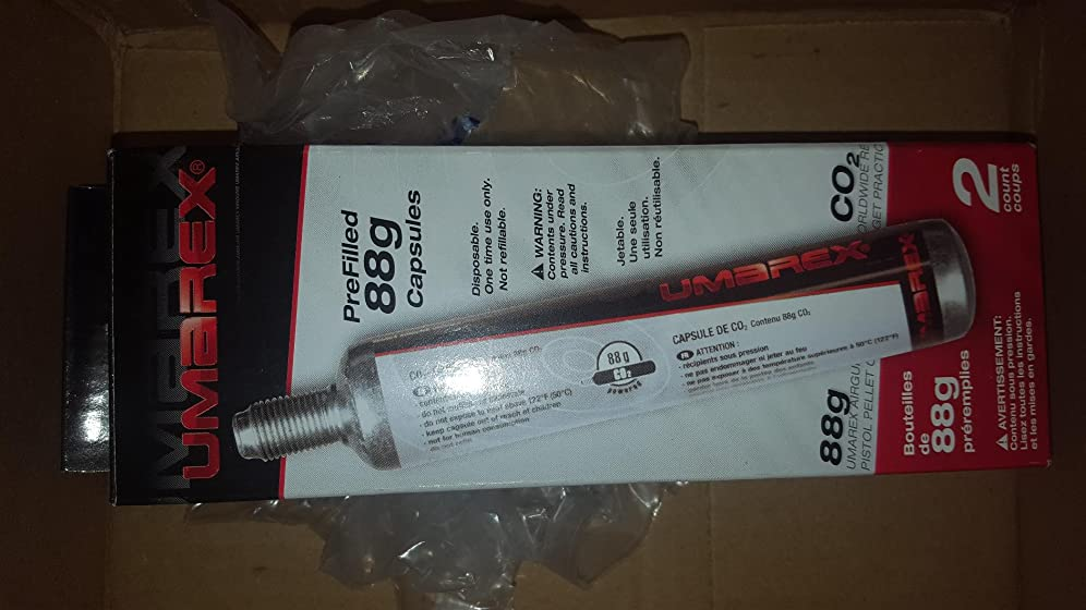 Umarex 88G CO2 Cylinders-2 PACK Not walther