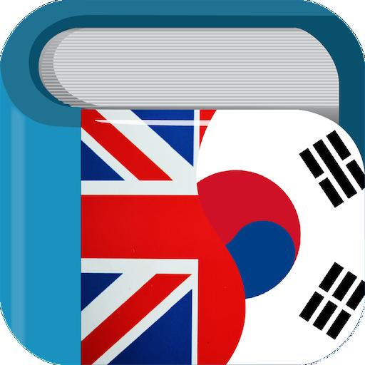 Korean English Dictionary & Translator Free 영한사전 (Best Korean Translator App)