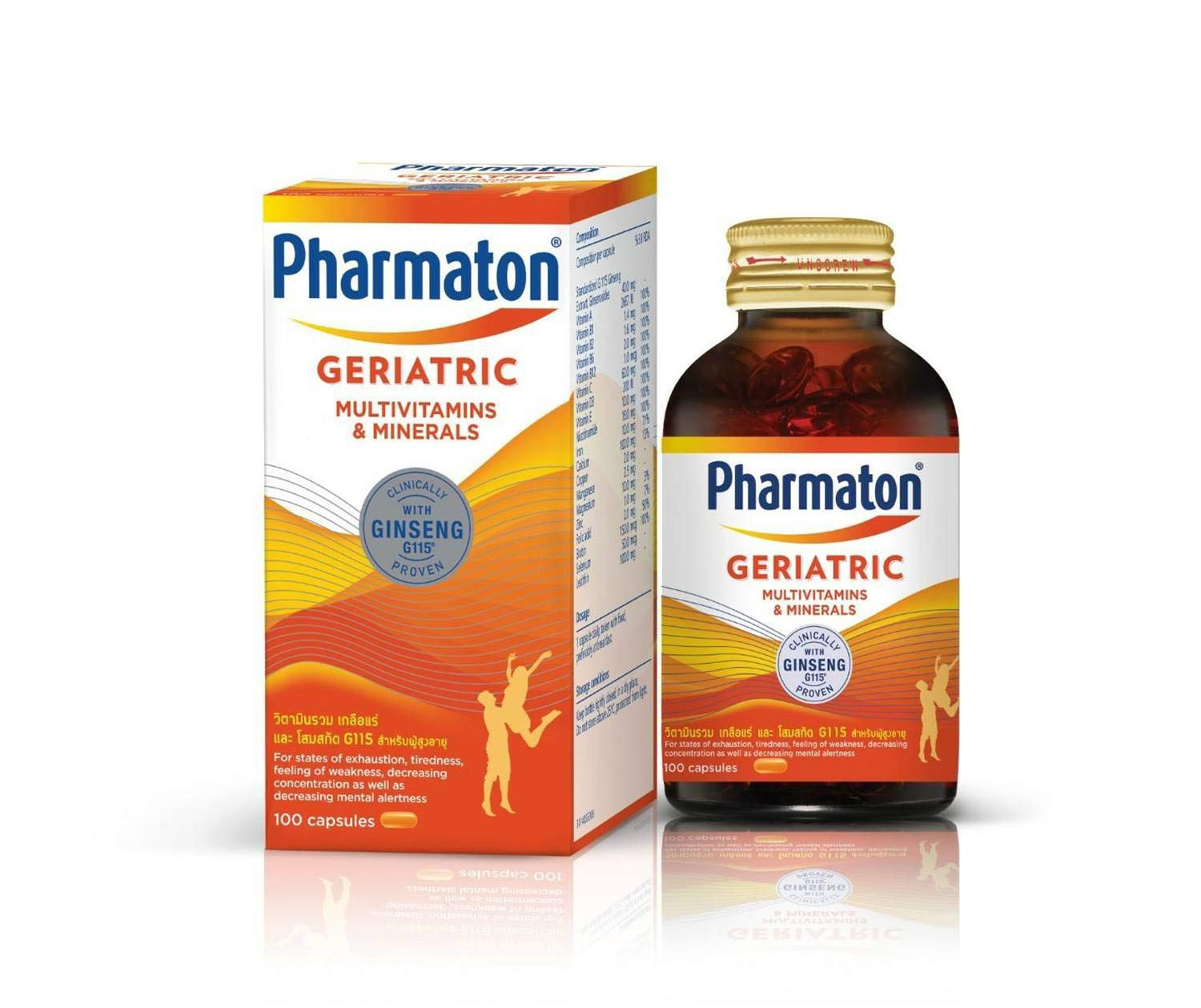Geriatric Pharmaton Ginseng Extract G115 (100 Capsules) +++ Swiss Quality + New Package + Same Formula +++ Clinical Proven for The Prophylaxis of Ages Infirmities and Retard Convalescence