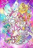 スター☆トゥインクルプリキュア vol.5[DVD]
