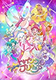 【Amazon.co.jp限定】スター☆トゥインクルプリキュア vol.2[Blu-ray](収納BOX・vol.2バージョン付き)