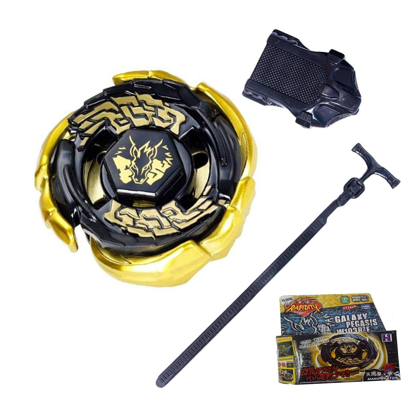 Gold Galaxy Pegasus/Pegasis Black Hole Sun Masters 4D BB-43 High Performance Game with Launcher by snorain