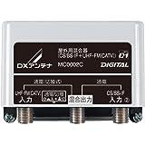 DXアンテナ 屋外用混合器(CS/BS-IF+CATV/UHF)  MC0002C