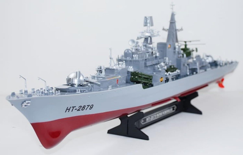 Smasher Destroyer 31 RC HT-2879 War Ship EastVita B69742 HT2879 B79 O1-GBVW-CZOI