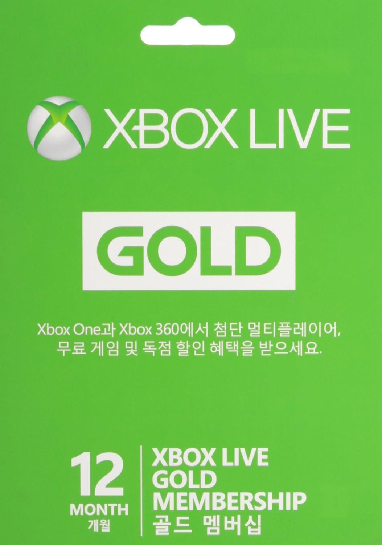 Amazon.com: Microsoft Xbox Live 12 Month Gold Card: Video Games