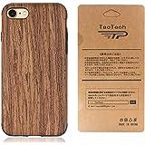 TaoTech iPhone7 用 高級 天然木製 薄型 木目 木製 木調 シリコン iPhone木製 ケース (iPhone7, 黒胡桃)