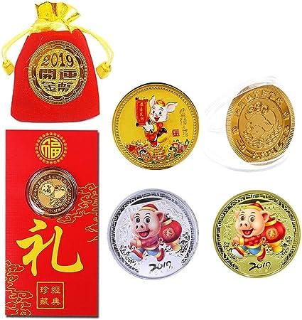 Uoeo - Juego de 5 Monedas conmemorativas del año Cerdo con Estuche Chino Lunar del Cerdo (5 diseños Diferentes): Amazon.es: Hogar
