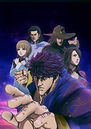 蒼天の拳 REGENESIS [第1期] DVD