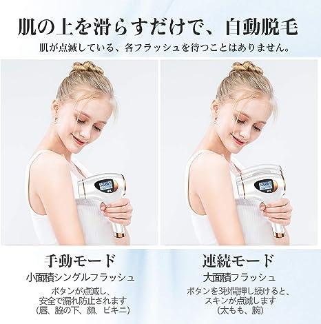 Lote 2 fleurcup® copa menstrual (varios elección posible)