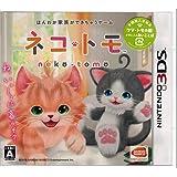 3DS ネコ・トモ (【早期購入特典】ゲーム内で「クマ・トモの服」が手に入るあいことば 同梱)