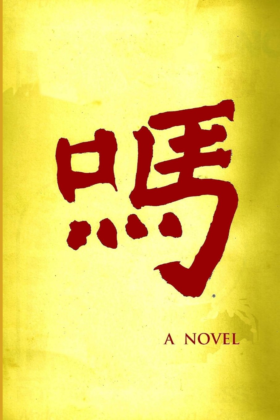 Chinese Puzzle: A No Sin Mystery (No Sin Mysteries) (Volume 1) PDF