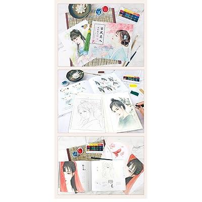 Libro de acuarela para colorear de belleza antigua china, hermoso libro de técnicas de dibujo, libro de pintura, libro de tutoriales: Oficina y papelería