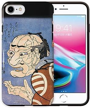 coque iphone 7 motif japonais