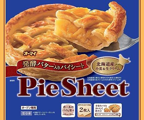 パイシート レシピ 集 ニップン
