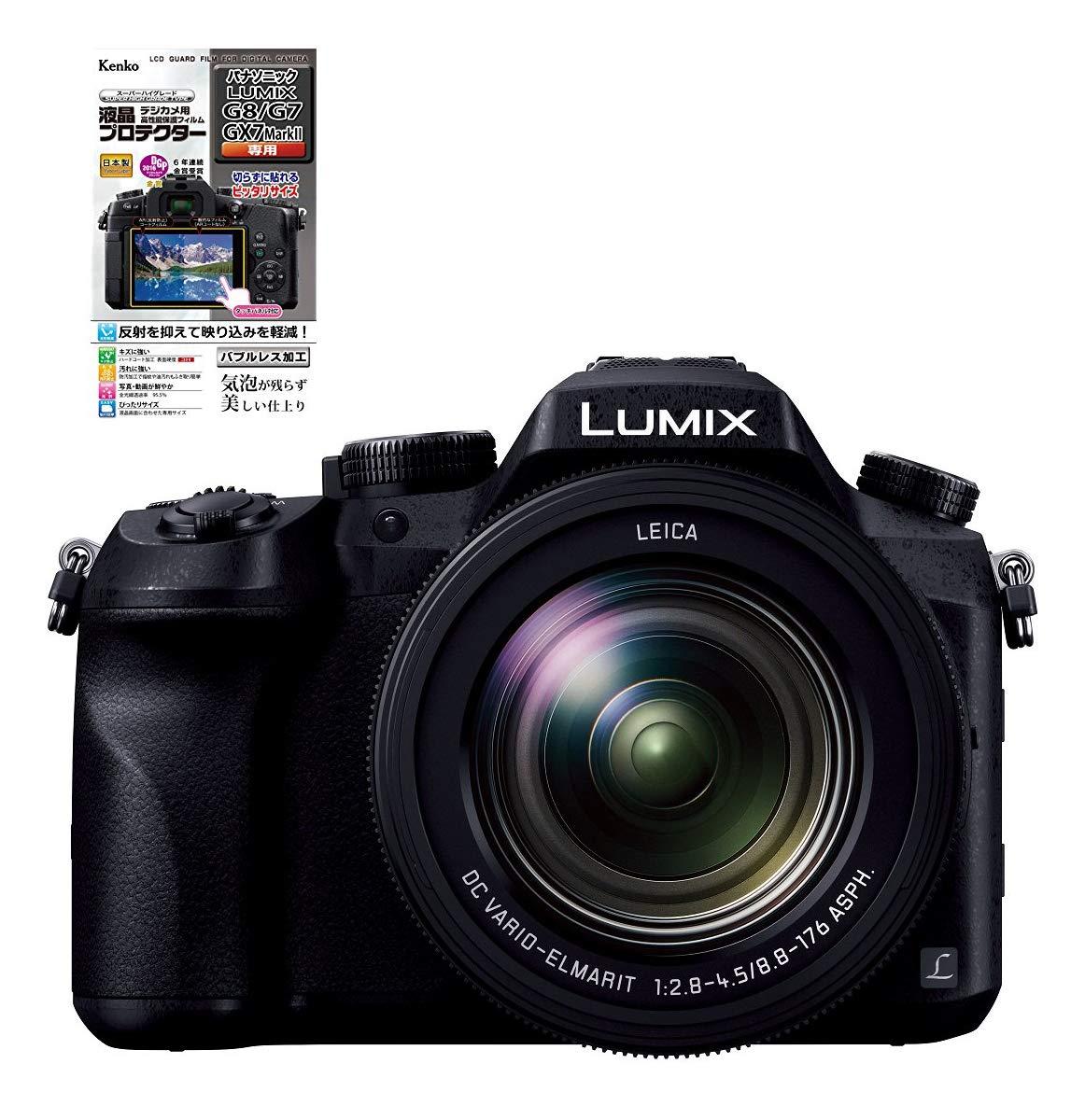 パナソニック デジタルカメラ ルミックス FZH1 2010万画素 光学20倍 ブラック DMC-FZH1 + Kenko 液晶保護フィルム セット   B07PFW237D
