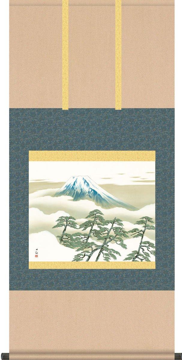 掛軸(掛け軸) 松に富士 横山大観作 尺五横 約横54.5cm×縦110cm 結納屋さん.com b9154 B07D5RB35X