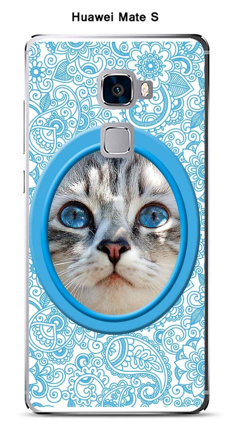 Onozo Carcasa Huawei Mate S Design gato Oval Mandala hojas ...