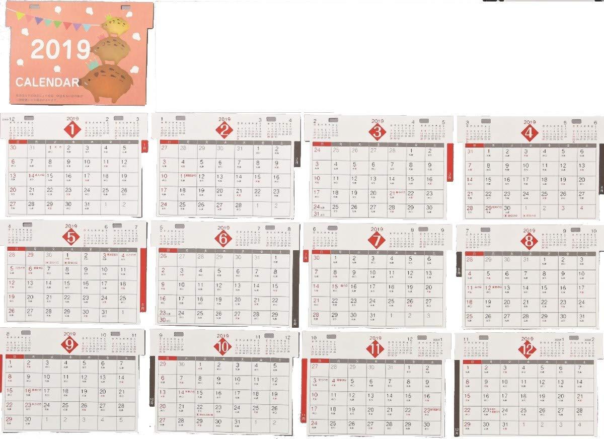 日本製 made in japan 2019年卓上デルタカレンダー 71-52 【まとめ買い200個セット】   B07P2HKKC9