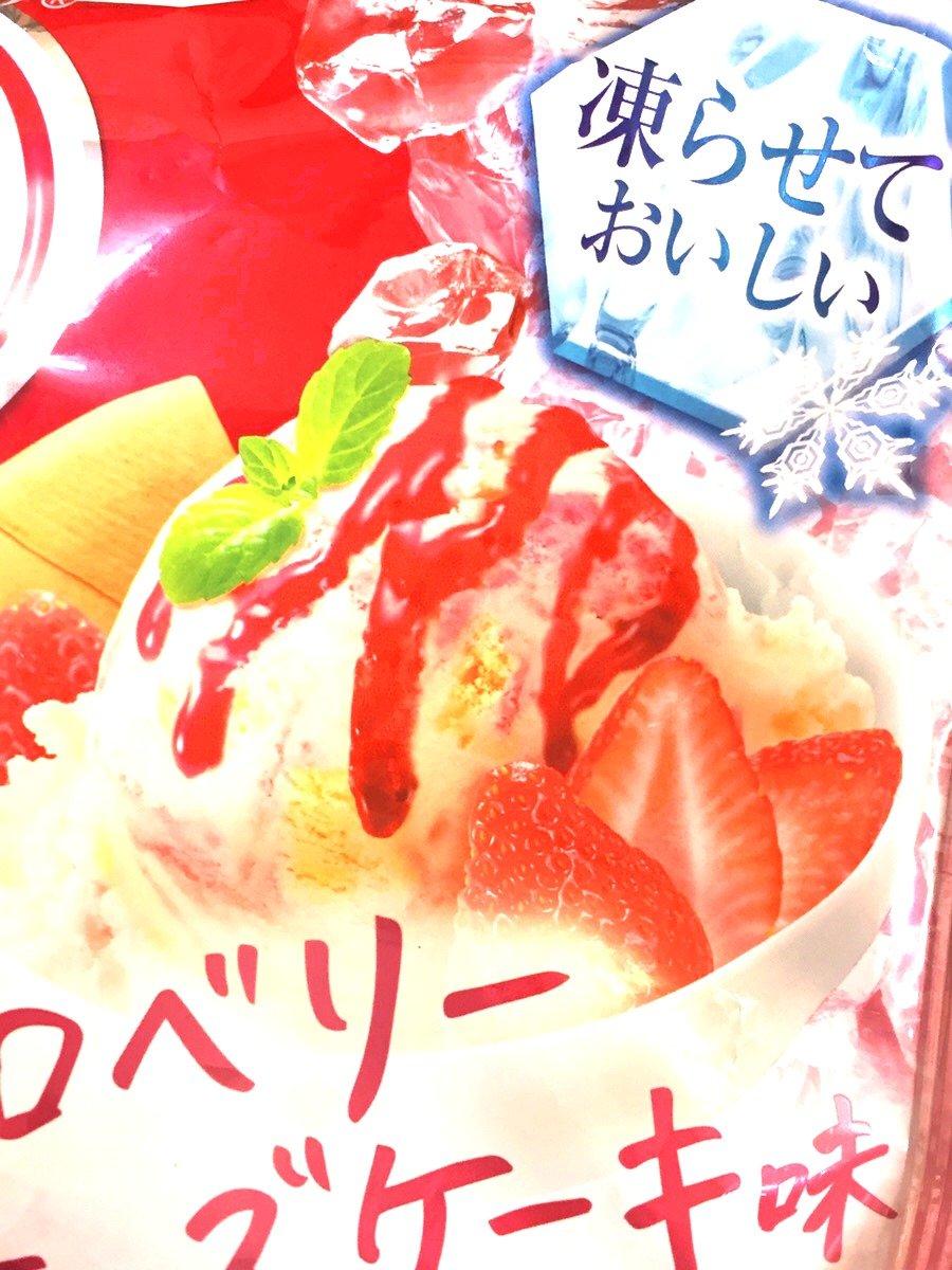 Japanese Kit Kat Strawberry Cheesecake mini 13 pcs 2017 summer limited version: Amazon.es: Alimentación y bebidas