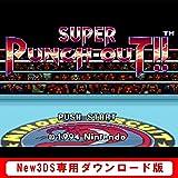 Newニンテンドー3DS専用 スーパーパンチアウト!! 【スーパーファミコンソフト】|オンラインコード版
