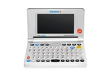 Trano M 825 Traductor Electrónico De Frases Enteras