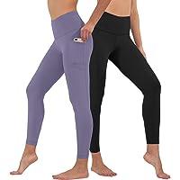 Yogalicious Leggings de Cintura Alta, Ultra Suaves, Ligeros, 7/8 con Bolsillos